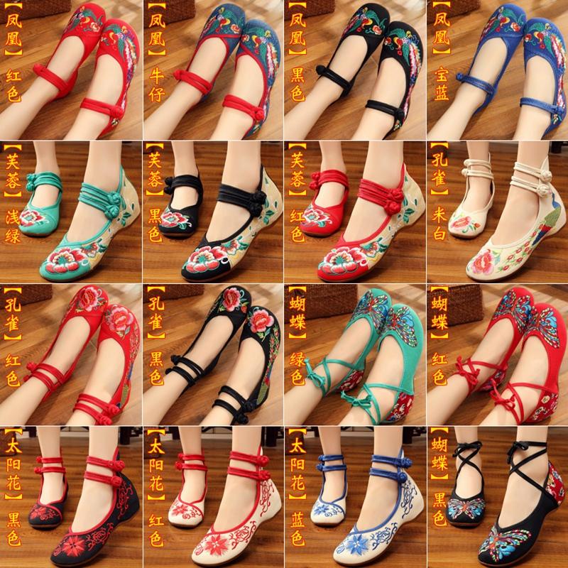 單鞋刺繡平底