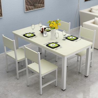 四人位快餐桌椅哪个牌子好