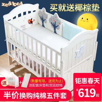 宝宝摇篮床实木品牌资讯