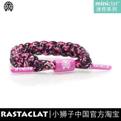 RASTACLAT官方正品小狮子 风情系列 CONSTANCE 迷你 鞋带手链