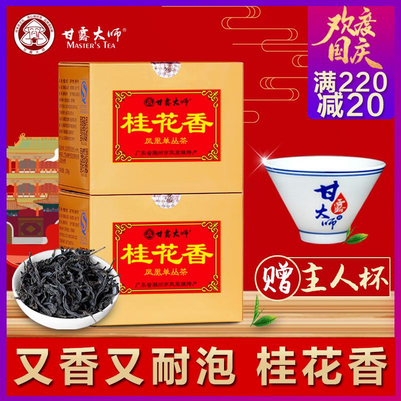 春季桂花茶