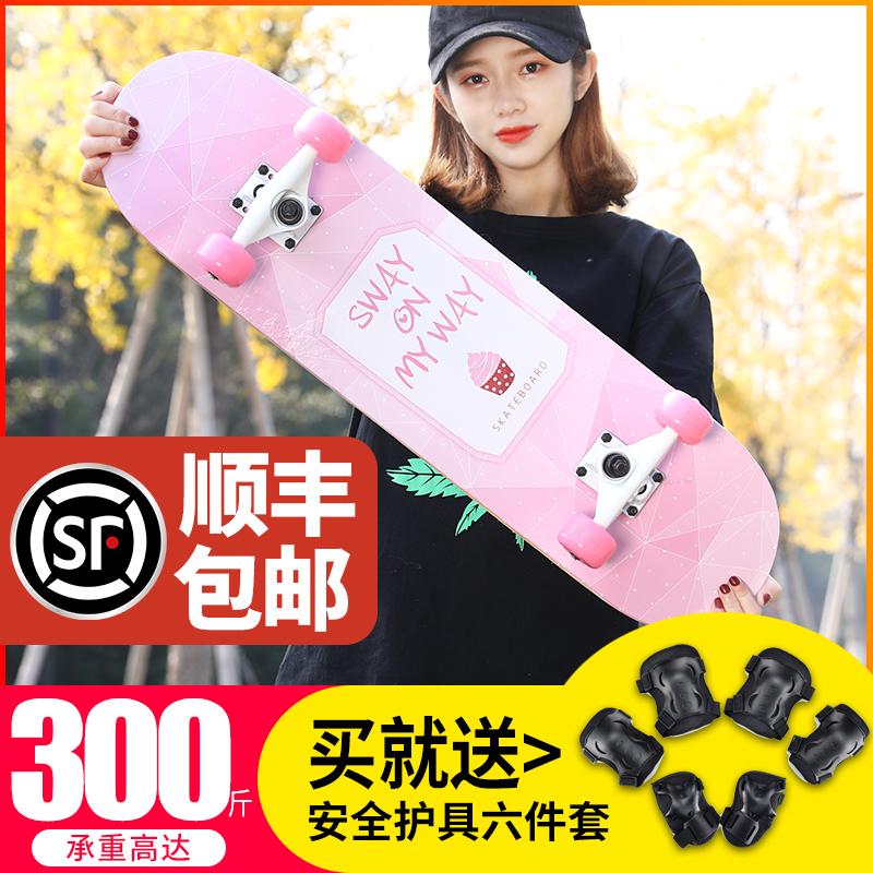 斯威滑板初学者成人女生公路刷街双翘抖音划板滑板车儿童四轮女孩