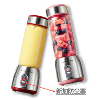Peng Sen juicer household mini student electric juice cup portable fruit juice automatic fruit and vegetable multifunctional