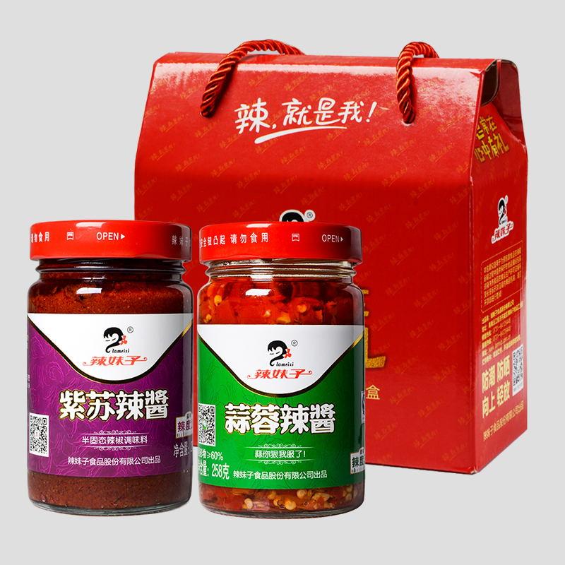 湖南特产辣妹子紫苏辣椒酱+蒜蓉辣椒酱2罐辣椒酱礼盒装
