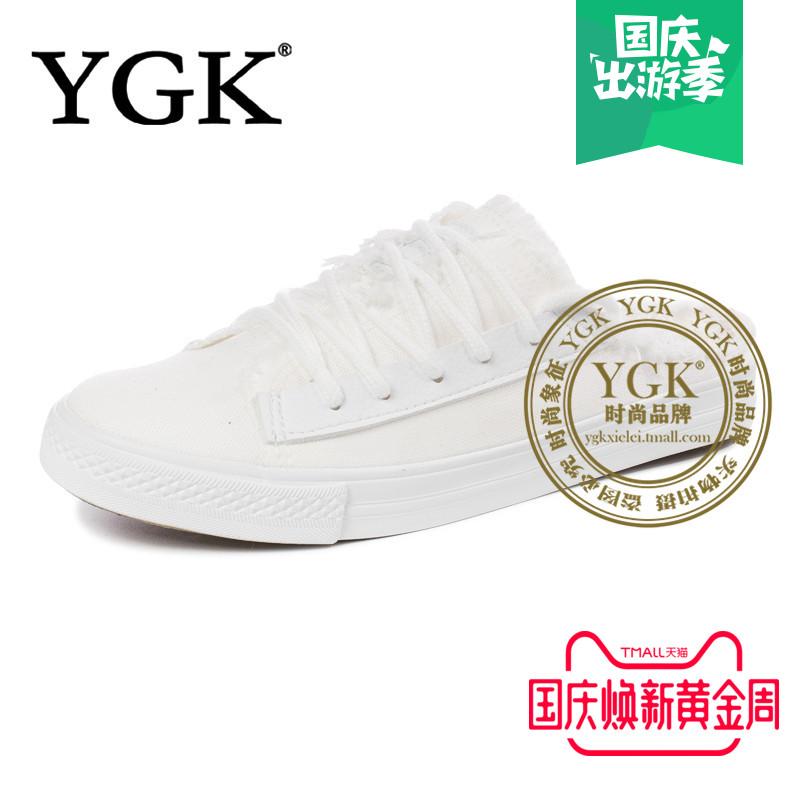 YGK帆布鞋