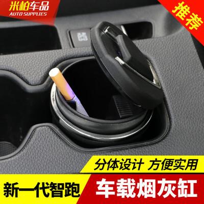 2018款起亚新一代智跑车载专用烟灰缸内饰改装汽车用品配件汽车18