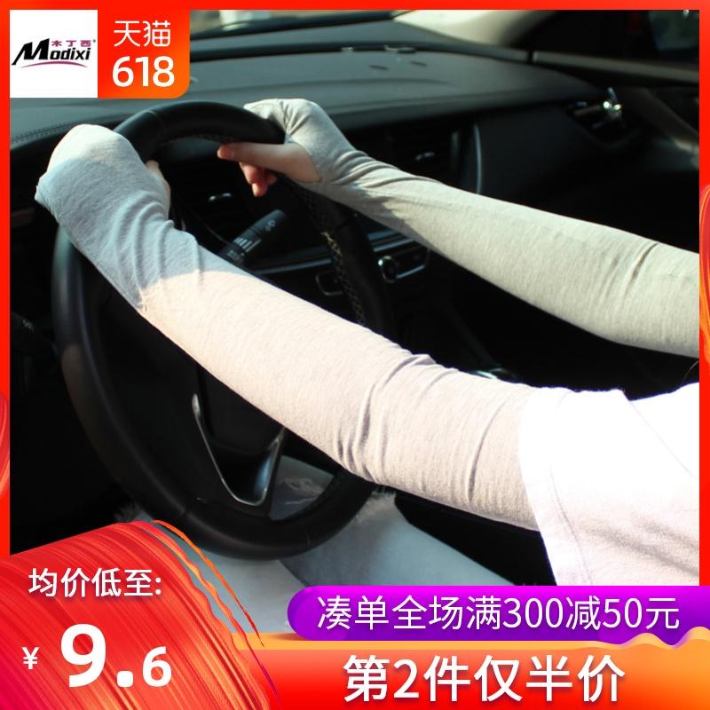 Солнцезащитные перчатки / Рукава для водителей Артикул 591763503407