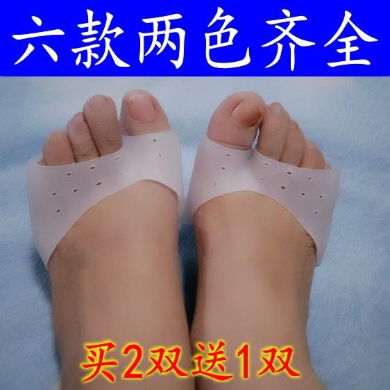Спецобувь / Защитная обувь Артикул 558563372105
