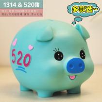 金猪存钱罐大号可爱小猪储蓄罐生日礼物儿童猪年创意礼品摆件