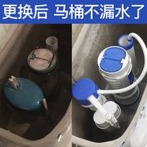 固定扣工具安装座圆头马桶盖盖板螺丝通用固定家用安装零件厕所正