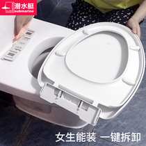 Submarine sitting cover toilet cover general thickening official vintage home flagship store toilet cover accessories