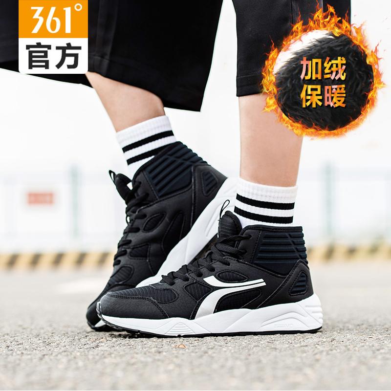 361度女鞋秋季运动鞋冬季361加绒跑步鞋2018新款休闲鞋保暖棉鞋子