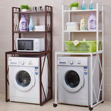 创意空间洗衣机置物架落地滚筒翻盖洗衣机架阳台卫生间马桶置物架