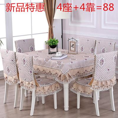 餐椅垫桌布欧式布艺餐椅套套装家用桌垫现代简约长方形茶几布台布