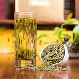 Junshan silver needle Yueyang yellow tea special grade 125g Ming front head white silver needle yellow bud tea strong fragrance tea bulk