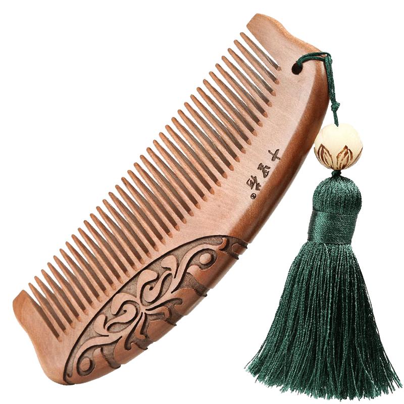 正品桃木梳天然木梳卷发梳随身家用520刻字宽齿女教师节礼物梳子