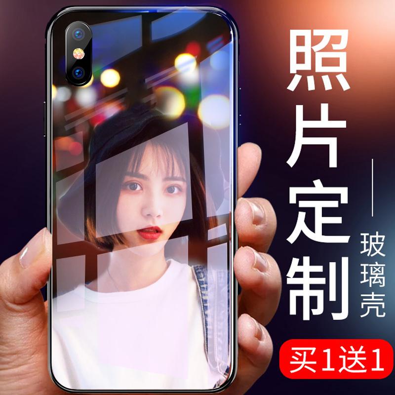 苹果X手机壳iphoneXS MAX定制7plus玻璃xsmax任意机型8p套6订做iphonex照片xr来图订制iphonexr6splus定做diy