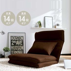 日式可折叠布艺懒人沙发单人床卧室床垫榻榻米地板阳台无腿电脑椅