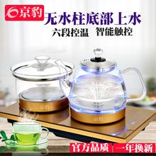 全自动底部上水电热水壶智能防干烧茶套装消毒桶装水净水器电茶炉