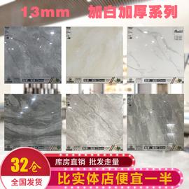 地板砖瓷砖800x800客厅通体大理石高档加白加厚地砖80x80图片