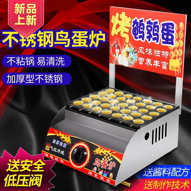 Печи для приготовления рыбных шариков Артикул 575617018356