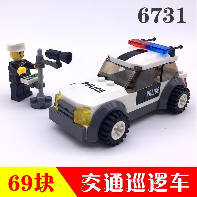 儿童玩具兼容乐高小积木男孩子拼装3-6周岁8汽车9益智10智力12岁