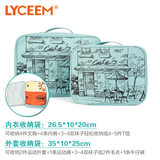 Blue Orange LYCEEM Travel Wash Storage Organizer Package Set of 5 Travel Travel Portable Clothing Storage Bag