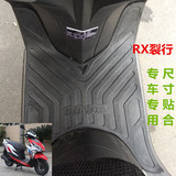 Sundiro Honda split line 125 foot pad motorcycle modification accessories scooter rubber foot pad HONDA