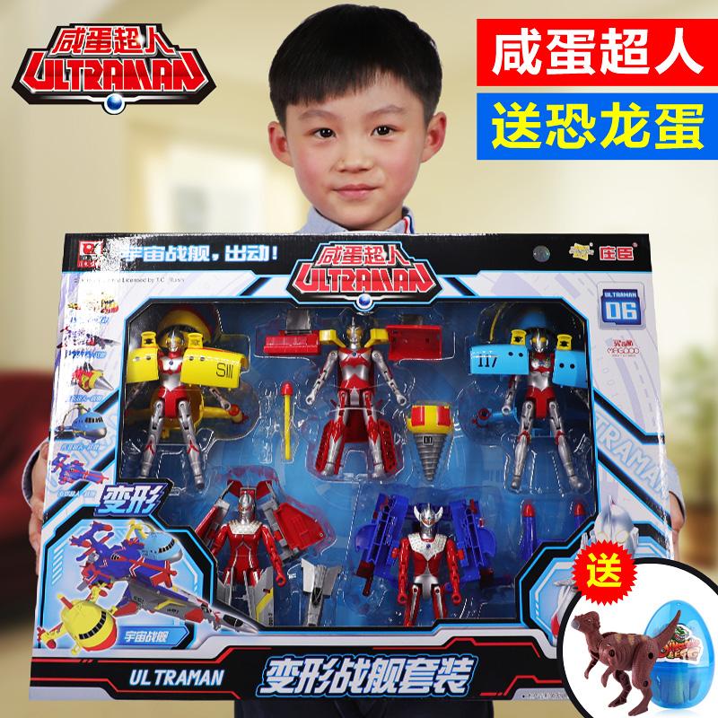 Ultraman игрушки Артикул 558957064721