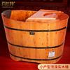 成人木質浴盆