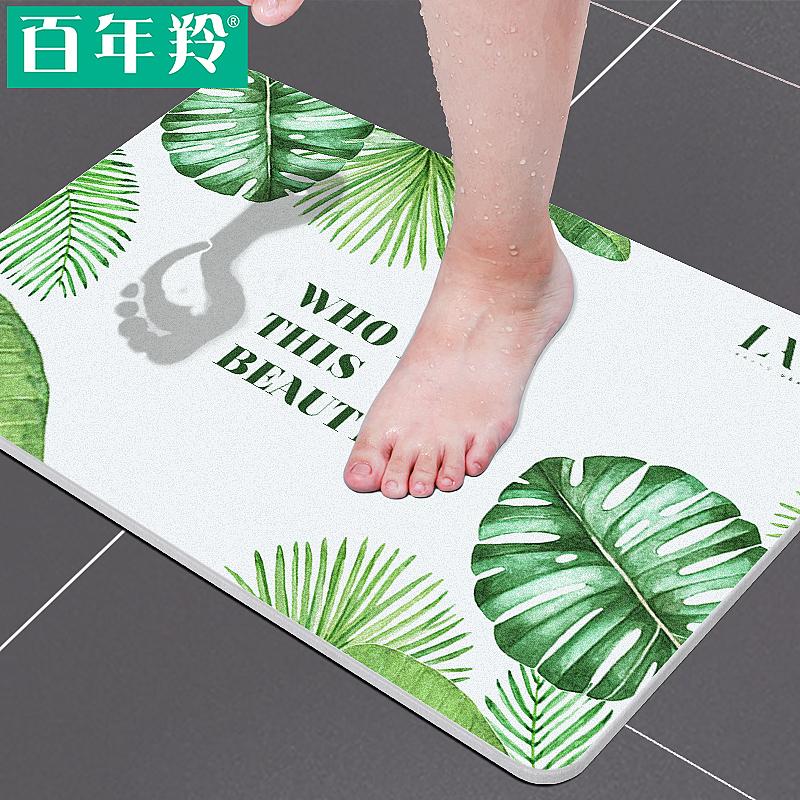 浴室脚垫防滑垫子