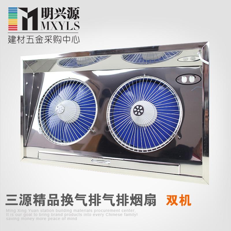Вытяжные вентиляторы Артикул 576155479572