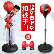 儿童拳击手套沙袋套装健身男孩儿童家用立式拳击不倒翁3-12岁玩具