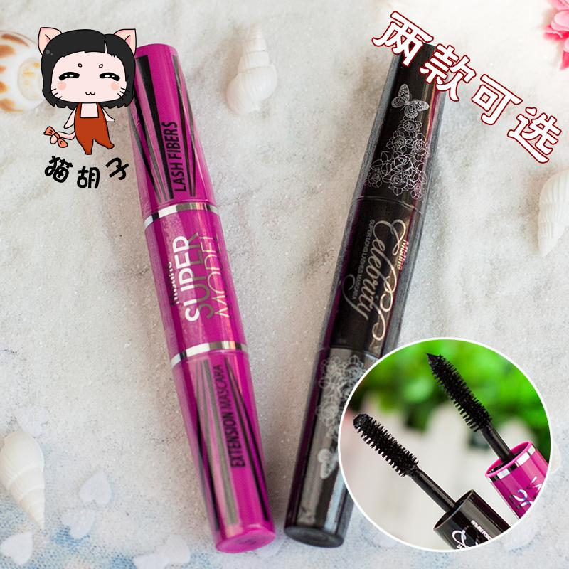 泰国 4D双头睫毛膏 防水不晕染 拉长卷翘浓密纤长纤维持久定妆