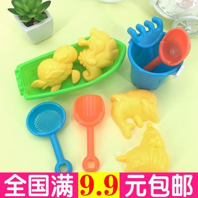 儿童沙滩玩具套装桶沙漏男女孩宝宝挖沙铲子玩沙子套装桶夏天玩具