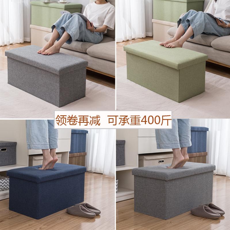 多功能储物沙发凳