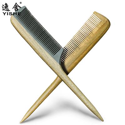 天然绿檀木尖尾梳家用正品牛角梳挑梳木梳儿童静电专业美发梳子防