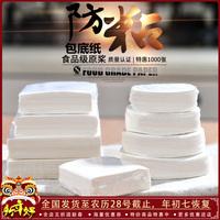 GRLEEZ包子纸蒸馒头1000张不粘家用的油面包月饼圆形蒸笼一次性垫