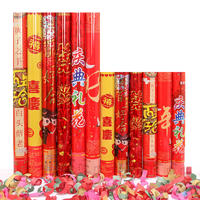 Knot Wedding Cannon Fireworks Color Ribbon Ribbon Birthday Party Celebration Petal Rain Wedding Handheld Fireworks Concierge Flower