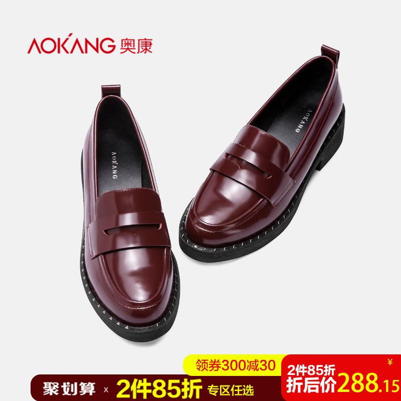 奥康旗舰店官方 秋季新款女鞋 粗跟鞋韩版真皮简约女士小皮鞋