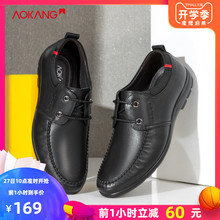 Aokang Men's Shoes Spring 2019 New Comfortable Laces, Low Uppers, Soft soles, Daily Leisure Business Shoes for Men