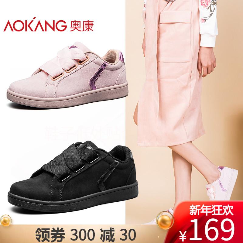 奥康女鞋 新款韩版百搭圆头系带纯色平底樱花粉色休闲鞋女板鞋