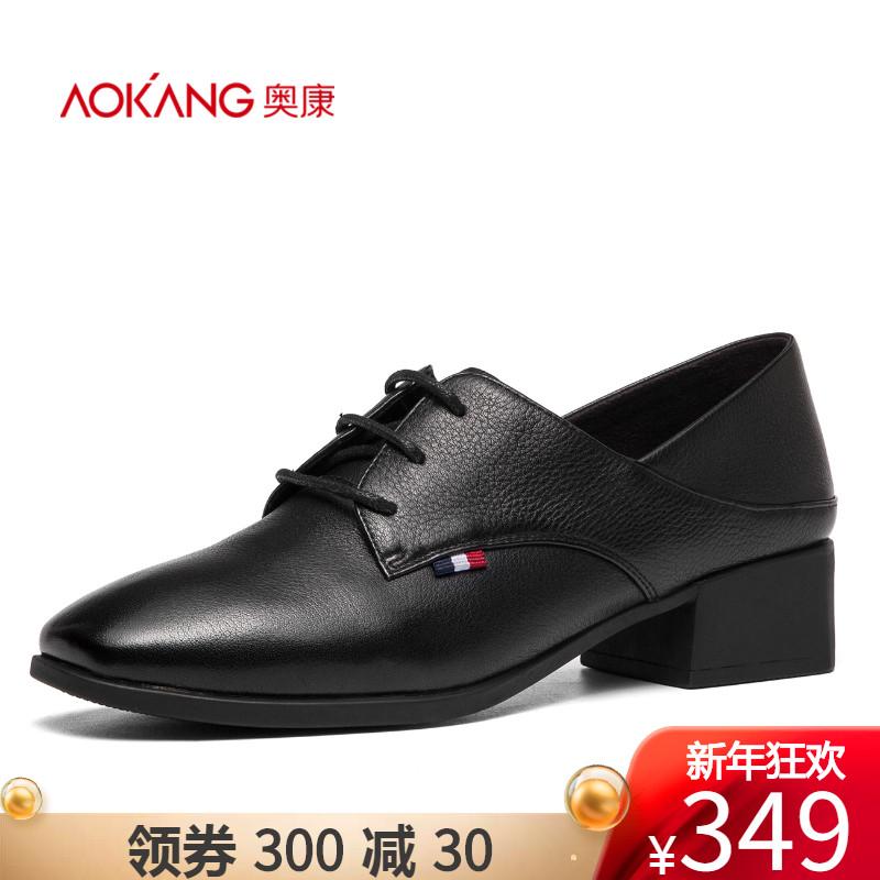 【门店发货】奥康女鞋秋季新品 方头系带单鞋女 韩版舒适女鞋