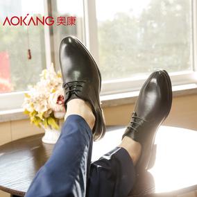 【门店发货】奥康男鞋 英伦风男士商务正装皮鞋婚鞋德比鞋真皮