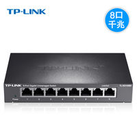 Send Gigabit Ethernet cable TP-LINK 8-port full Gigabit network switch 1000M Ethernet adaptive home office broadband monitoring commercial high-speed shunt small TL-SG1008D