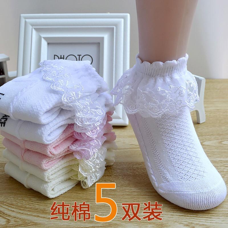 儿童花边袜女童夏季薄款网眼纯棉日系蕾丝公主白色舞蹈袜宝宝袜子