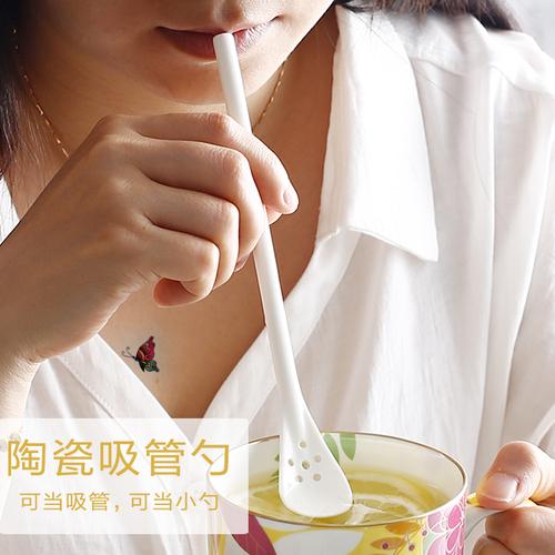 淘礼轩陶瓷吸管匙子创意吸管弯头果汁饮料奶茶弯曲造型儿童吸管匙