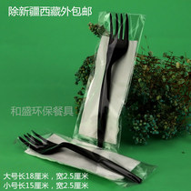 Disposable fork with paper towel fruit Tea fork black independent load thickened takeaway plastic long Western Flower Fork