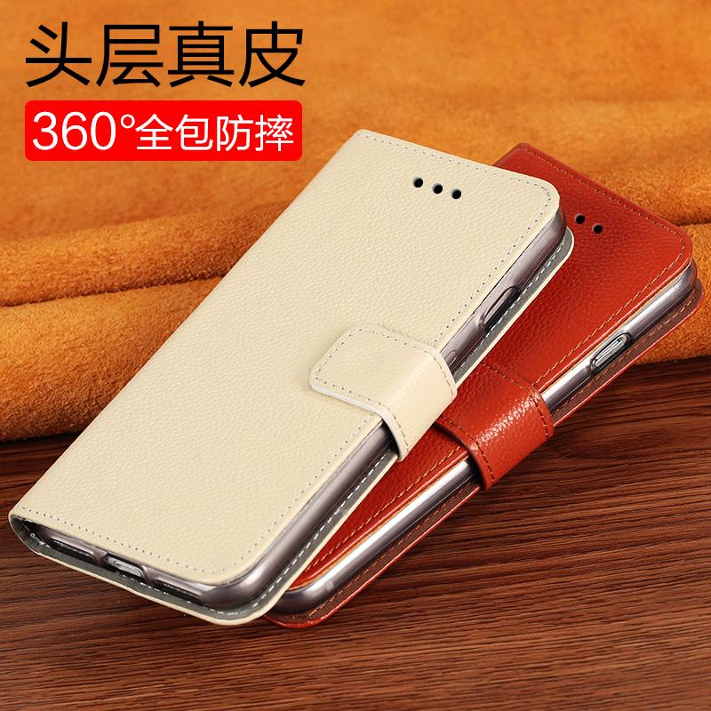 6寸品牌手机