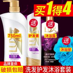 沐浴露洗发水护发素